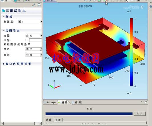 acdc软件_Comsol4.0视频教程 5小时 百度网盘下载-COMSOL软件教程-机电教程园